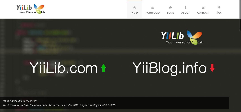YiiLib.com Index Page